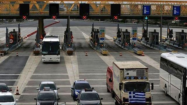 Κάμερες στα διόδια - Πρόστιμο 100 ευρώ, αφαίρεση πινακίδων και διπλώματος