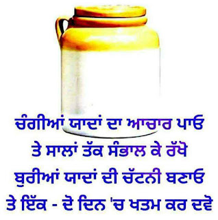 punjabi thoughts