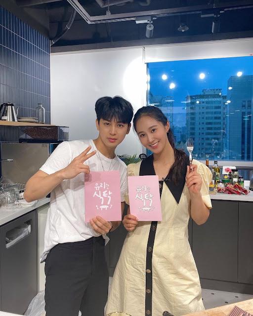 SNSD Yuri with iKON Yunhyeong