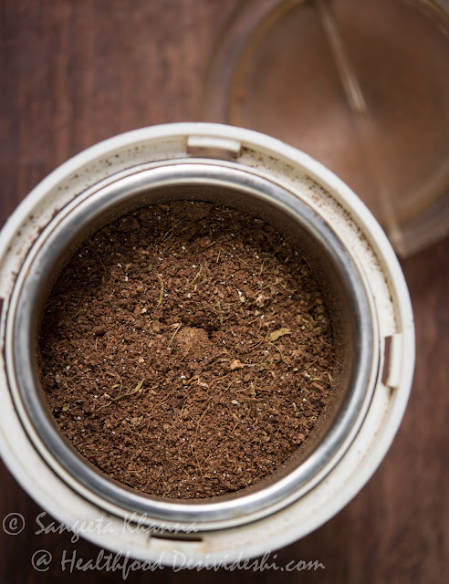 aromatic garam masala recipe