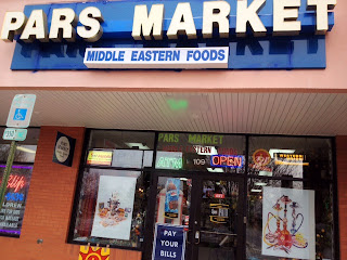 Middle Eastern and Mediterranean Grocery Shop in Columbia Maryland 21045