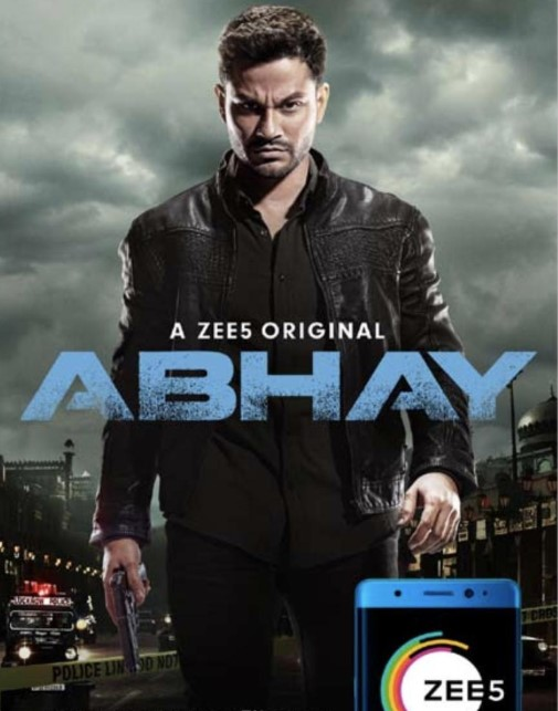 Abhay S02 Complete