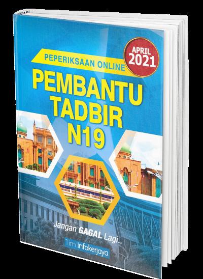Contoh Soalan Peperiksaan Online PSEE Pembantu Tadbir (Perkeranian/Operasi) Gred N19