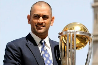 Icc world cup trophy/cricket world cup trophy-dhoni
