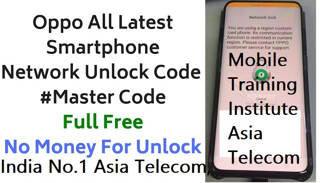 All Oppo Network Unlock Code