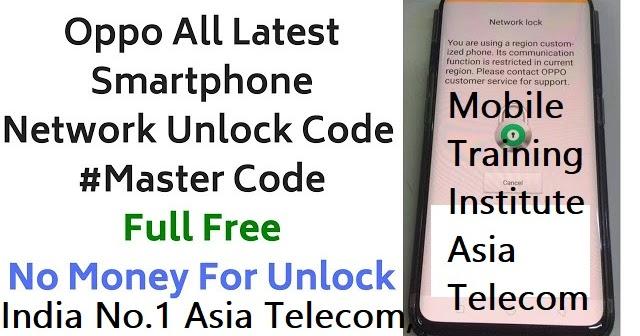 All Oppo Network Unlock Code
