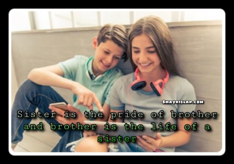 Best Brother Sister Quotes In English Quotes For Sibling