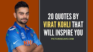 Quotes By Virat Kohli That Will Inspire You
