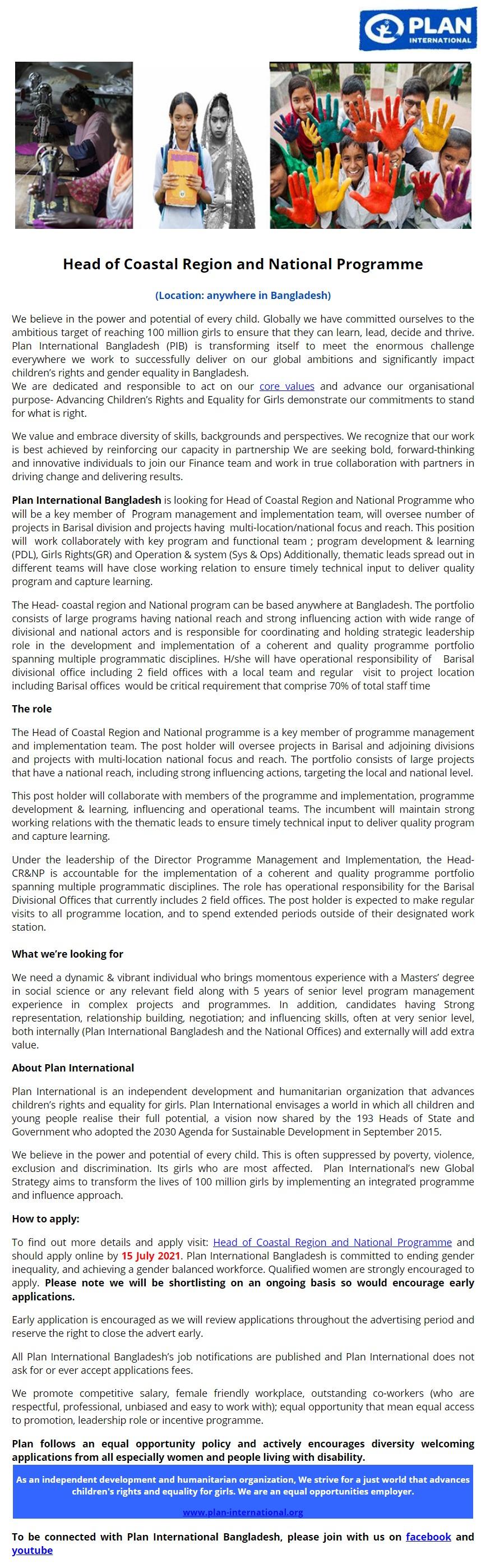 Plan International Job Circular 2021