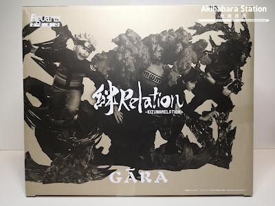 Review del Figuarts Zero Gaara 絆 kizuna (relation) de Naruto Shippuden - Tamashii Nations