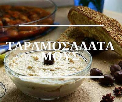 taramosalata-mousse