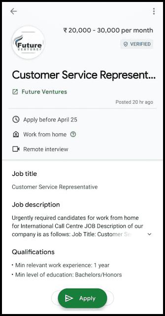Google_Kormo_App_me_Job_Apply_kaise_Kare