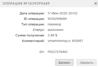 17.06.2020.png
