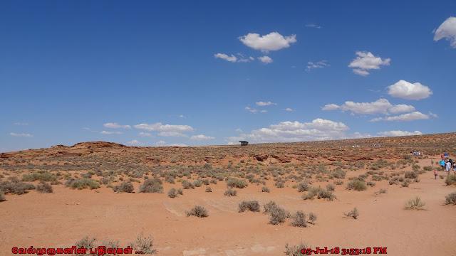 Navajo Landscape Page Arizona