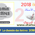 دليل الأستاذ Le chemin des lettres 2018 - المستوى الثاني