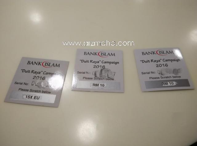 Cabutan duit raya al awfar Di bank Islam, kelebihan Akaun al awfar, syarat dapat cabutan duit raya bank Islam,