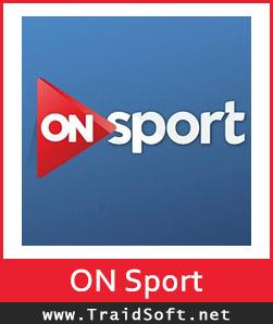 قناة اون سبورت بث مباشر