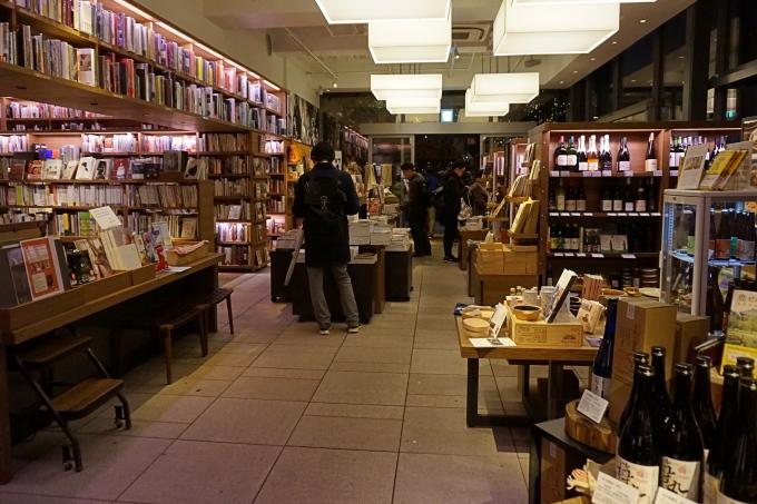 Daikanyaman nähtävyydet Tokiossa: T-site kirjakauppa