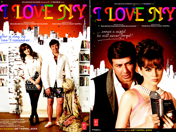 Bollywood movie I Love New Year Box Office Collection wiki, Koimoi, I Love New Year cost, profits & Box office verdict Hit or Flop, latest update Budget, income, Profit, loss on MT WIKI