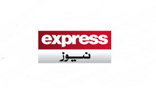 jobs.it@expressews.tv - Express Media Jobs 2021 in Pakistan