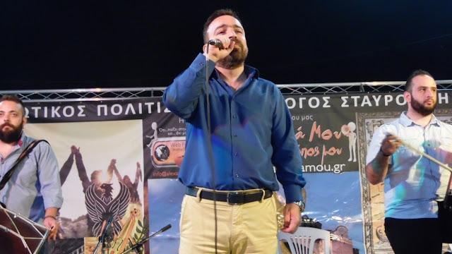 """Με Ιωακειμίδη - Παρχαρίδη και πολύ κέφι, συνεχίστηκαν τα """"Σταυριώτικα"""" 2016 (Φωτο - Βίντεο)"""