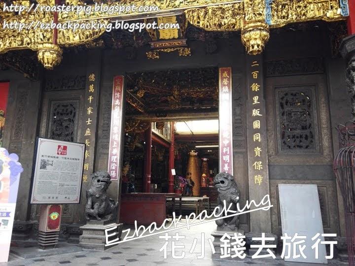 新竹城隍廟石獅子