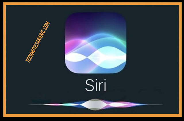 Siri reveals apple event date 2021 technotesarabic.com