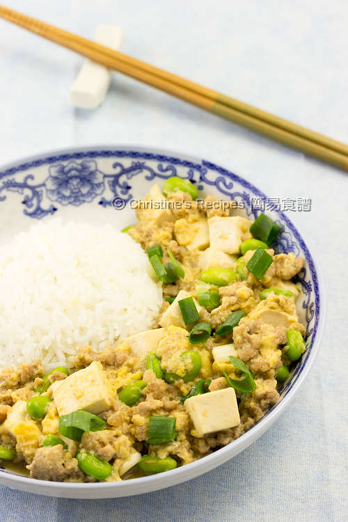 Pork Mince Tofu and Egg Rice03