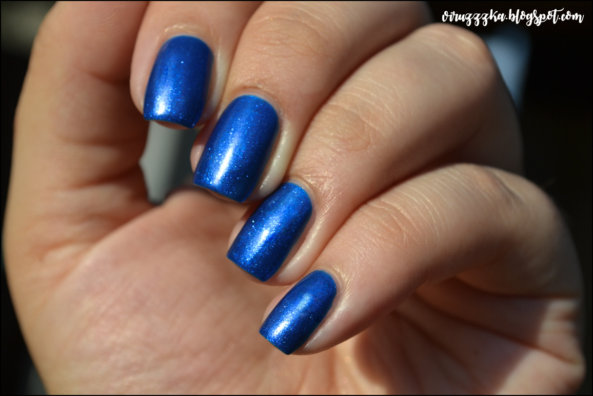 Maybelline Colorama Nail Polish 80