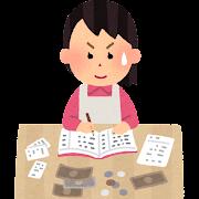 家計簿をつける人のイラスト