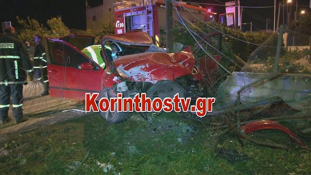 """Τραγωδία στην Κορινθία - Νεκρός 29χρονος που """"κάρφωσε"""" με το όχημα του σε μάντρα (βίντεο)"""