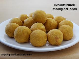 Hesarittinunde recipe in Kannada