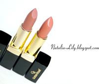 http://natalia-lily.blogspot.com/2015/04/golden-rose-lipstick-nr-104-i-121.html