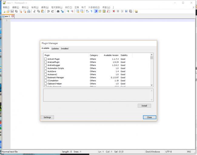 Notepad++ 好用外掛一覽