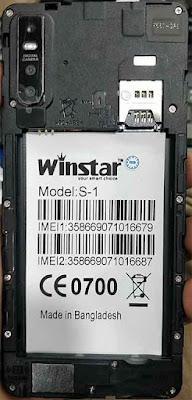 Winstar S1 Flash File