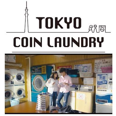 تحميل حلقات المسلسل الياباني Tokyo Coin Laundry مترجم عربي كامل