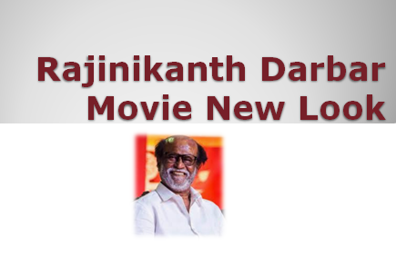 Rajinikanth Darbar Movie 2nd New Look is Out Now | Very Aggressive!