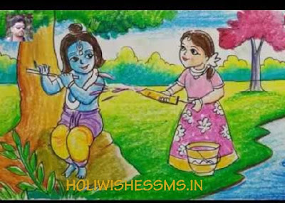 Holi drawings