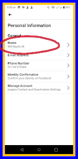 How to edit name of fb profile
