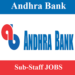 Andhra Bank, Punjab, Bank, Sub Staff, 10th, freejobalert, Sarkari Naukri, Latest Jobs, andhra bank logo
