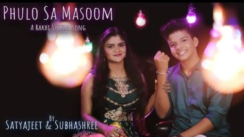 Phoolon Sa Masoom Lyrics  Satyajeet Jena   Subhashree Jena