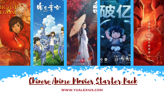 'Chinese Anime Movies' Starter Pack