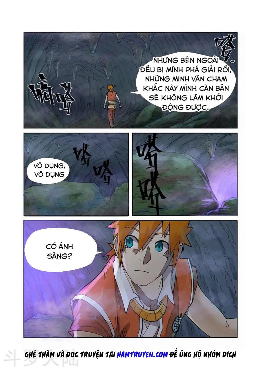Yêu Thần Ký Chap 2225 page 2