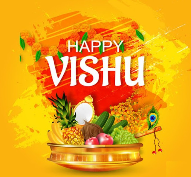 Happy Vishu  Wishes, Photos, Images, Quotes, Status, Wallpaper, Messages, Whataspp Status in malayalam | വിഷു ആശംസകള്