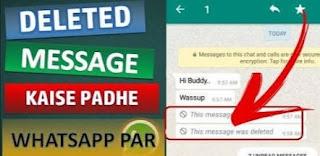 WhatsApp delete massage recover tips