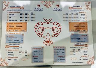Shrimp shack menu