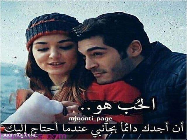 صور حب رومانسية 11   Romantic love Images 11