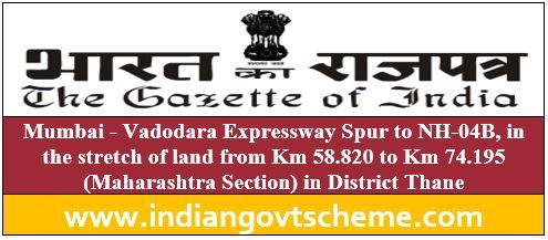 Mumbai - Vadodara Expressway Spur t