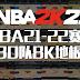 NBA 2K22 30 TEAMS 2021-2022 Season 8K Court Pack by srt-Lebron