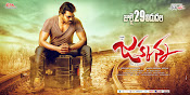 jakkana movie wallpapers posters-thumbnail-1